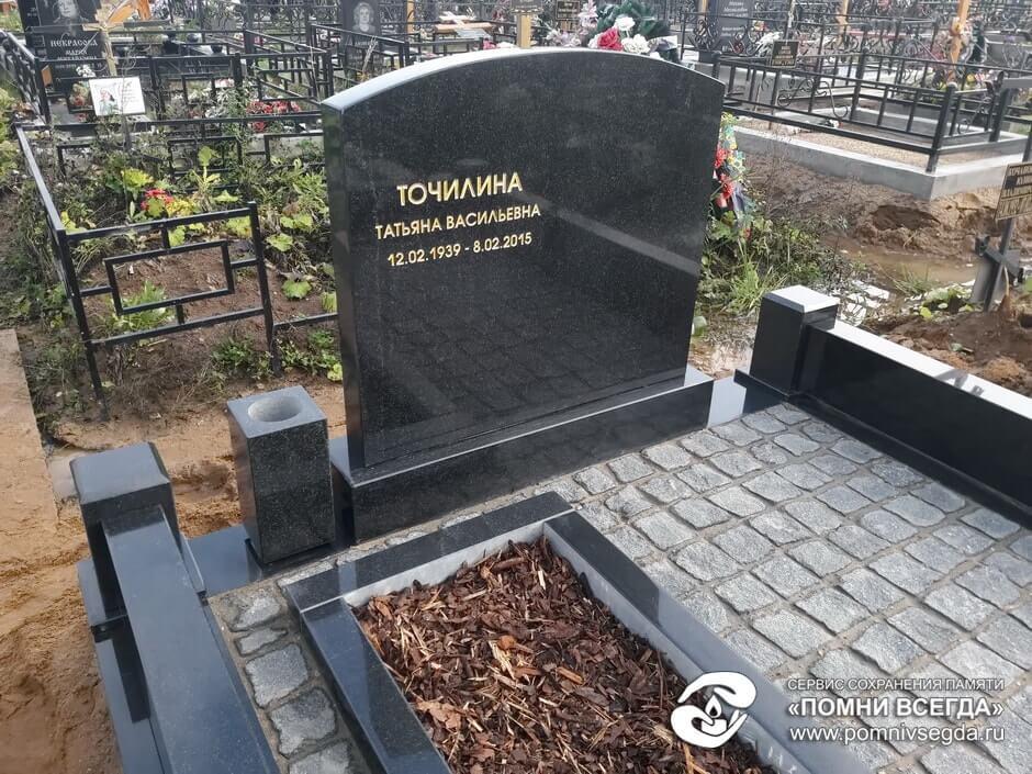 Изготовление памятников отзывы евпатория надгробные памятники вов энгельс